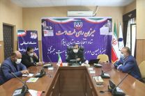 تاکنون 411 نفر در انتخابات شورای اسلامی روستاهای ایلام ثبت نام کرده اند