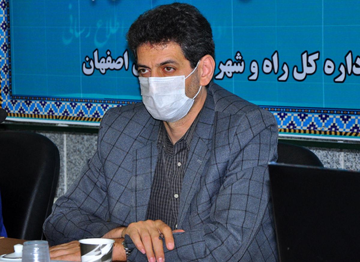 ارائه خدماتدهی غیرحضوری و الکترونیکی راه و شهرسازی استان اصفهان