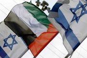 ورود هیات اماراتی برای امضای توافق صلح با اسرائیل در آمریکا