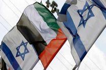 بیانیه مشترک اسرائیل، امارات و آمریکا درخصوص معاهده صلح