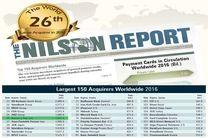 پرداخت الکترونیک سامان در رتبه 26 جهان قرار گرفت