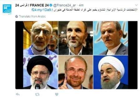 گاف شبکه خبری فرانسوی درباره آخرین مناظره ریاست جمهوری 96