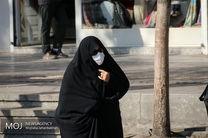 کیفیت هوای اصفهان ناسالم برای گروه های حساس / شاخص کیفی هوا 133