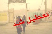 مدارس استان خوزستان 30 دیماه تعطیل اعلام شد