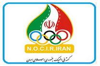 اضافه شدن یک ورزشکار به هیات اجرایی کمیته ملی المپیک