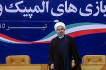 حامیان ورزشی روحانی به بیش از 2000 نفر رسید/ همه بازیکنان استقلال و پرسپولیس حمایت کردند