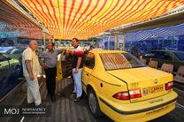 شروط ارائه کارت سوخت به رانندگان تاکسی چیست؟