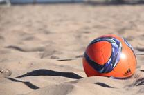 اسامی بازیکنان دعوت شده به تیم ملی فوتبال ساحلی مشخص شد