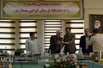 نشان خبرنگار افتخاری خانه مطبوعات به رئیس دانشگاه لرستان اعطا شد
