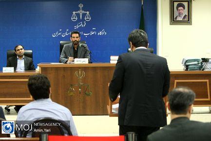 چهارمین جلسه دادگاه رسیدگی به مفسدان اقتصادی در بانک سرمایه