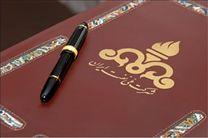 نشست خبری احمد توکلی و متخصصان نفتی درباره الگوی جدید قرارداد نفتی