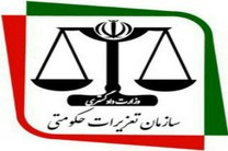 قاچاقچی پوشاک دست دوم در اصفهان محکوم شد