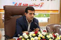 تقدیم 33 شهید جامعه کارگری کردستان به انقلاب