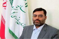 بازرس کل استان از فعالان کادربهداشتی، درمانی، رسانه ای و گروه های جهادی در ایلام قدردانی کرد