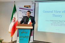 ضعف زیرساخت ها مانع توسعه صنعت گردشگری در ایران / ضعف واکسیناسیون در ایران زیان گردشگری را افزایش داد