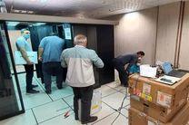 راه اندازی مرکز داده پیشرفته در شرکت فولاد سفیددشت