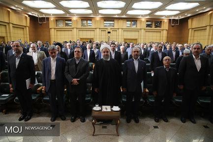مجمع عمومی بانک مرکزی