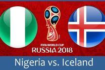 ساعت بازی ایسلند و نیجریه در جام جهانی