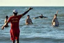 تعطیلات نوروز امسال غرقشدگی در دریای مازندران گزارش نشد