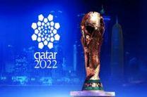 احتمال برگزاری انتخابی جام جهانی فوتبال در سال ۲۰۲۱