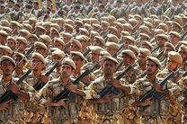 تسهیلات ویژه برای سربازان غایب و مشمولان