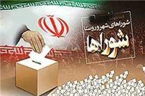 دعوت 12 نماینده اصلاحطلب از کاندیداهای اصلاحطلب انتخابات شوراها برای پیوستن به «کمپین انصراف»