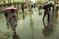 آغاز بارندگی در هرمزگان