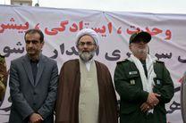 شور حسینی(ع) به حرکت آورنده ملتهاست/ نشان دادن خسته شدن مردم از انقلاب از ترفندهای دشمن است