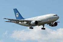 سقوط هواپیمای مسافری با ۸۳ سرنشین در افغانستان
