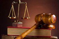 نامه جمعیت ایثارگران وکلای دادگستری ایران به رییس قوه قضاییه