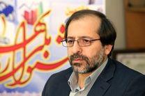 متوقف کردن فعالیت مهدهای قرآنی ربطی به سند ۲۰۳۰ ندارد