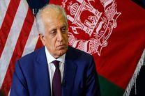 آمریکا در آستانه دستیابی به توافق با طالبان است