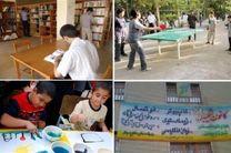 بیش از 315 هزار دانشآموز کرمانشاهی در طرح اوقات فراغت شرکت میکنند