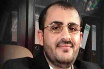 اعتراض یمنی ها با کارشکنی وهابیون سعودی در مذاکرات