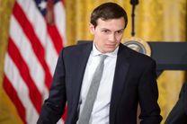 اعتراف مشاور ارشد کاخ سفید به شکست معامله قرن