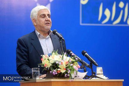 فرهاد رهبر رییس دانشگاه ازاد اسلامی