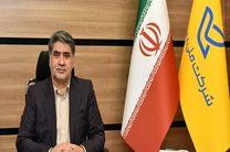 واکسیناسیون 14 هزار پستچی از خرداد ماه