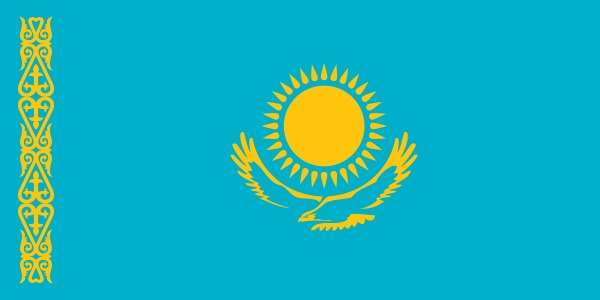 Kazakhstan presidential election will be held on Sunday