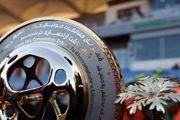 اعلام برنامه مسابقات مرحله یک هشتم نهایی جام حذفی فوتبال