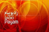 راه اندازی پویش «معلم من» توسط رادیو پیام در هفته معلم
