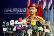 انصارالله یمن به تاسیسات نفتی آرامکو حمله کرد
