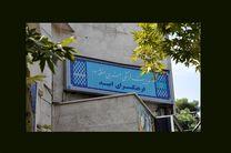 فرهنگسرای امید میزبان «جمال کعبه» شد