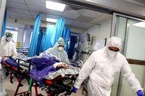بستری شدن 68 بیمارجدید کرونایی در منطقه کاشان / فوت 8 بیمار