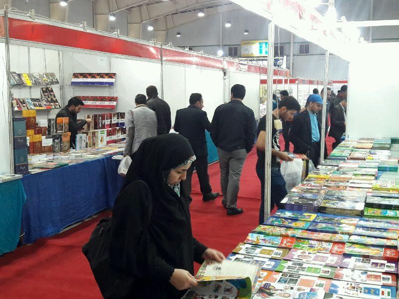 برگزاری نمایشگاه کتاب در اصفهان