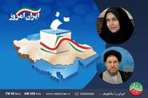 رابطه خادم ملت با خانه ملت در «ایران امروز»