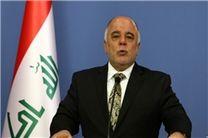 عراق نیازمند یک انقلاب در زمینه همکاری های مشترک است