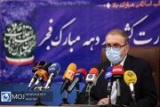 استرداد١٥٠٠ زندانی از زندان های پاکستان و عراق با هماهنگی وزارت خارجه