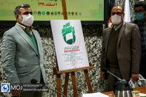 نشست خبری دومین همایش بازنمایی گفتمان انقلاب اسلامی