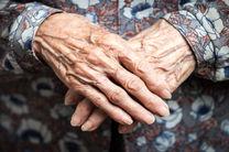 کشف ویتامینی موثر برای معکوس کردن روند پیری