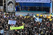 راهپیمایی مردم بصیر اصفهان علیه اغتشاشگران برگزار شد